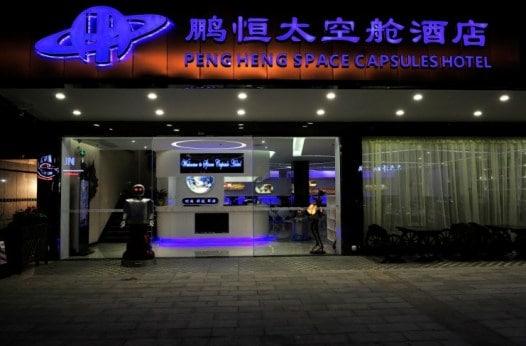 Hotel-capsule-espace-robots-Shenzhen-Chine-1