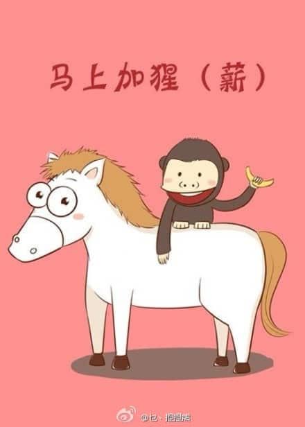 chimpanzee on pony