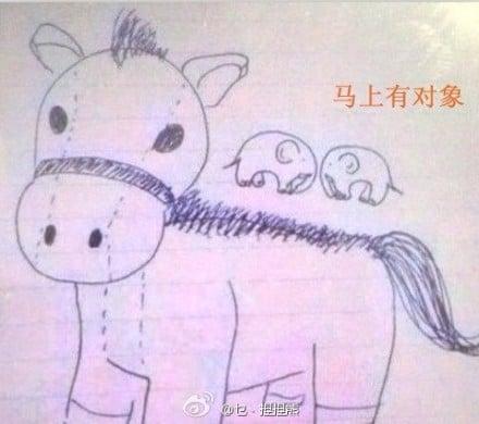 sweetheart on pony