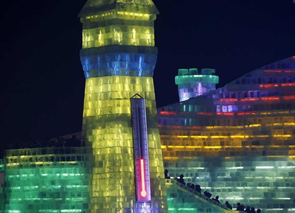 harbin-china -30