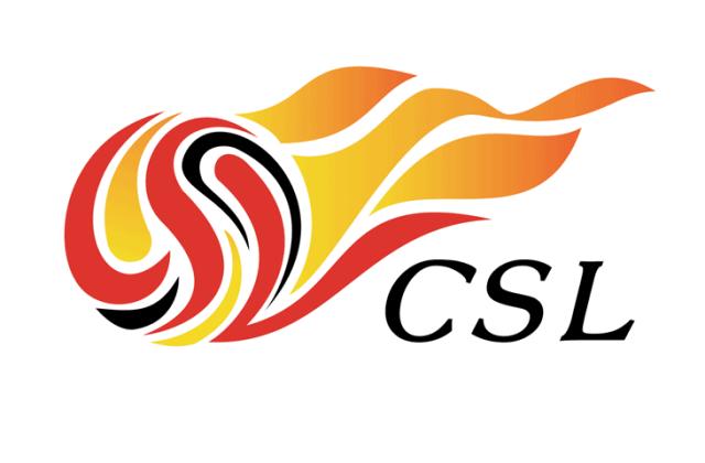 csl-logo-NEW-Small-640x420