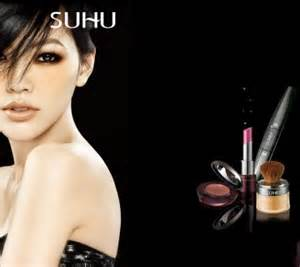 The digital into the cosmetic market in China
