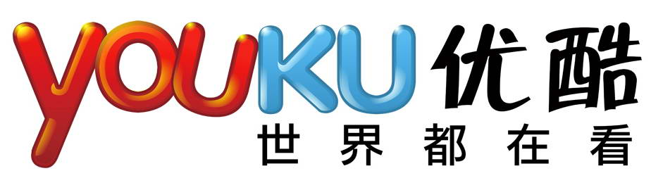 How to Use Youku, the Chinese Youtube