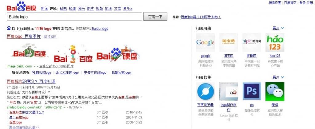 Baidu logo print
