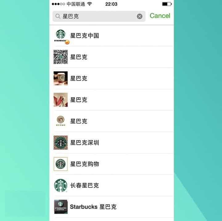 WeChat-fake-brand-accounts-Starbucks