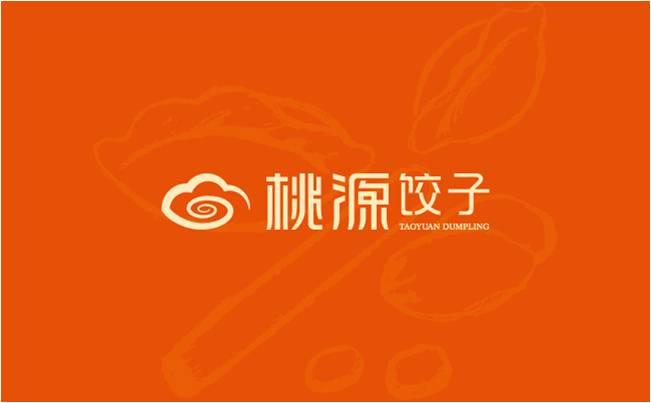 Taoyuan dumpling 2