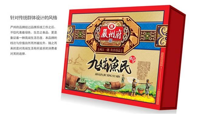 Yanzhoufu2