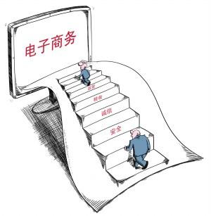 ecommerce-china-traffic