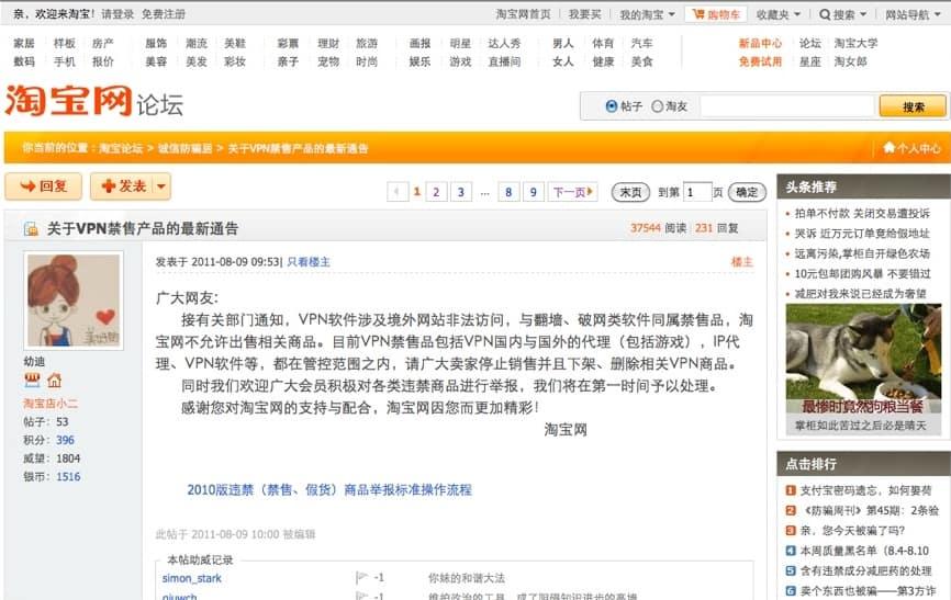 Screen-shot-2011-08-21-at-12.00.50-AM-1