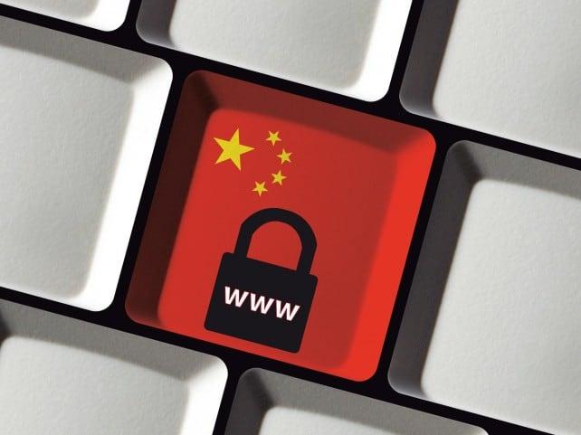 china-e1374044874439