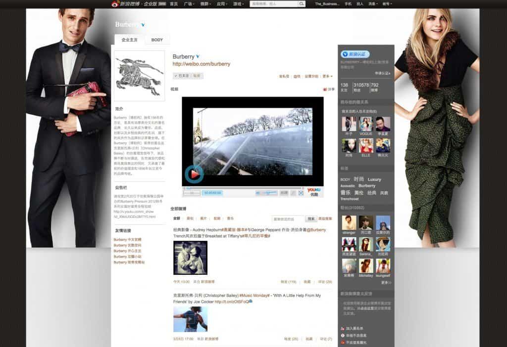 burberry weibo