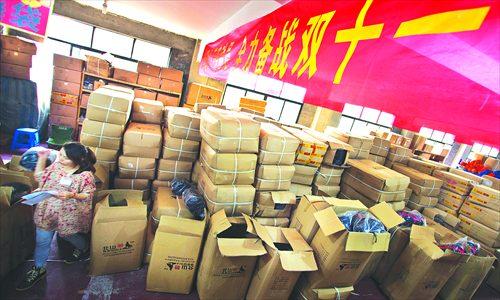 taobao village