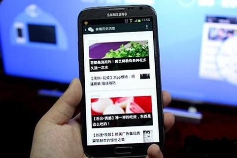 WeChat smartphone