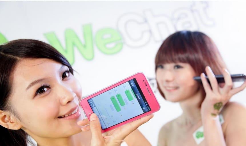 WeChat against plagiarism