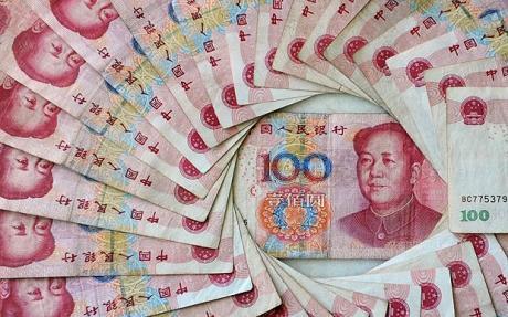 yuan_1697052c