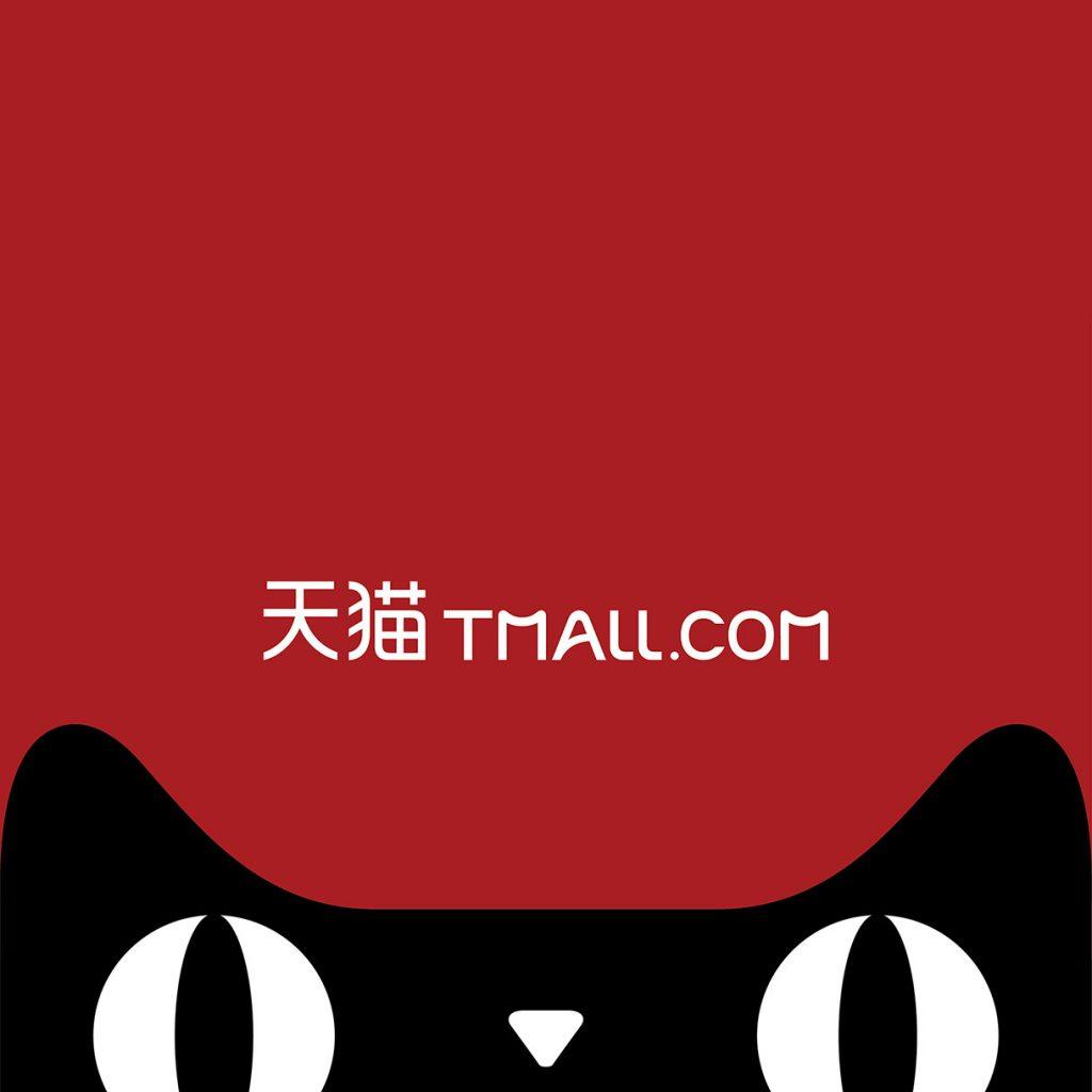 HONG-KONG_TMall_Hero