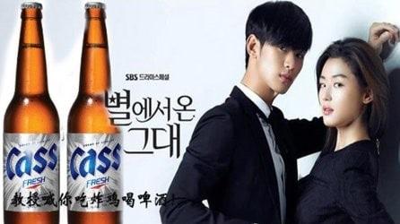Korean beer 1
