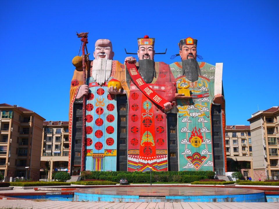 10 craziest hotels in China
