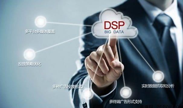 DSP-Chine