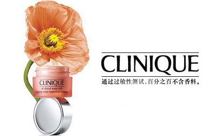 Clinique wins it all in China - Marketing China