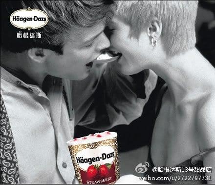 Publicité romantique Haagen-Dazs