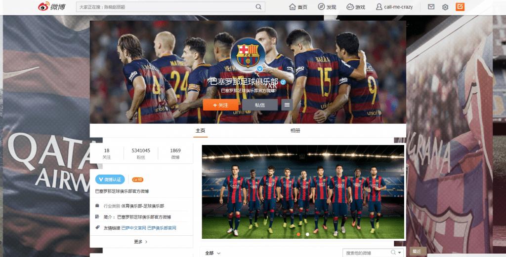Barcelona weibo