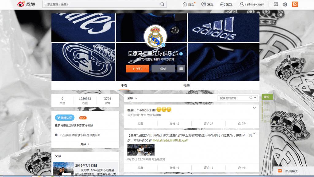 Real Madrid Weibo