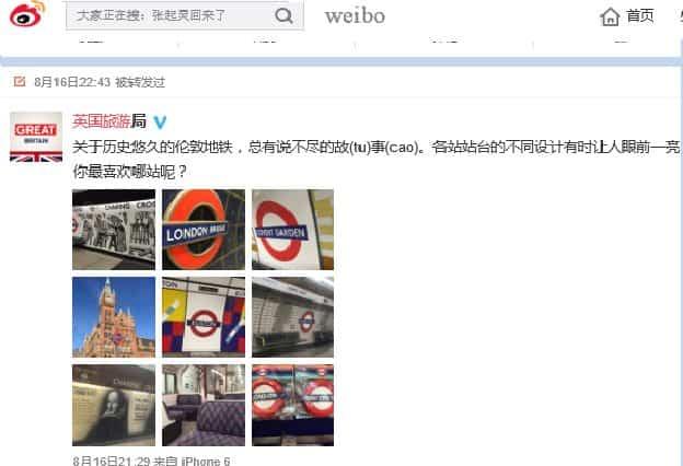 weibo london