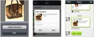 WeChat-publication-platform-case-4
