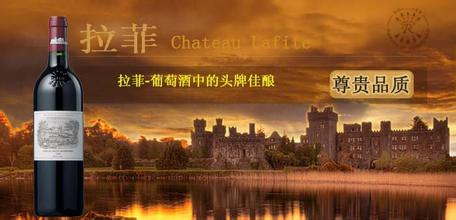 Lafite China
