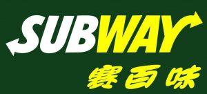 subwayy