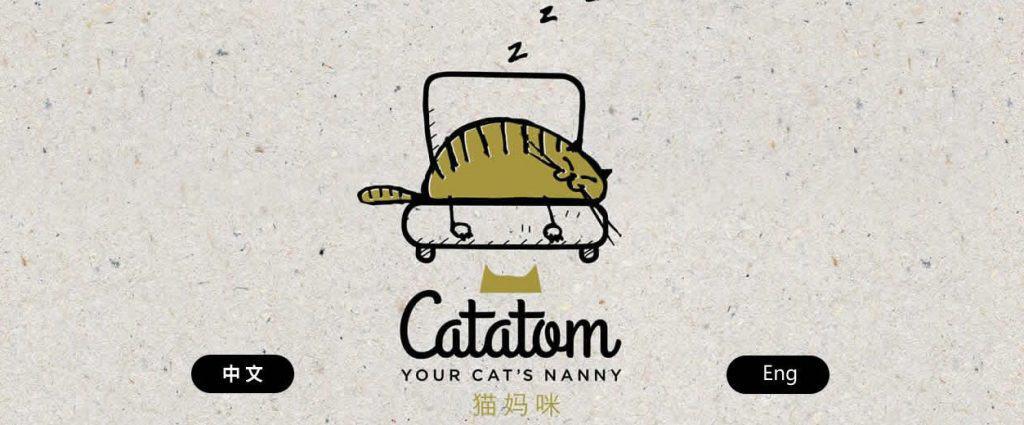 Cat Nany