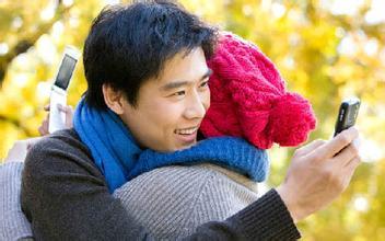 mobile social media CHina