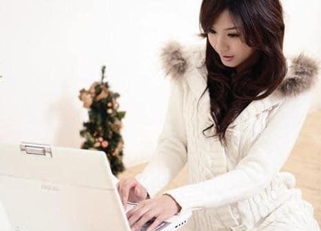 [4] Internet user