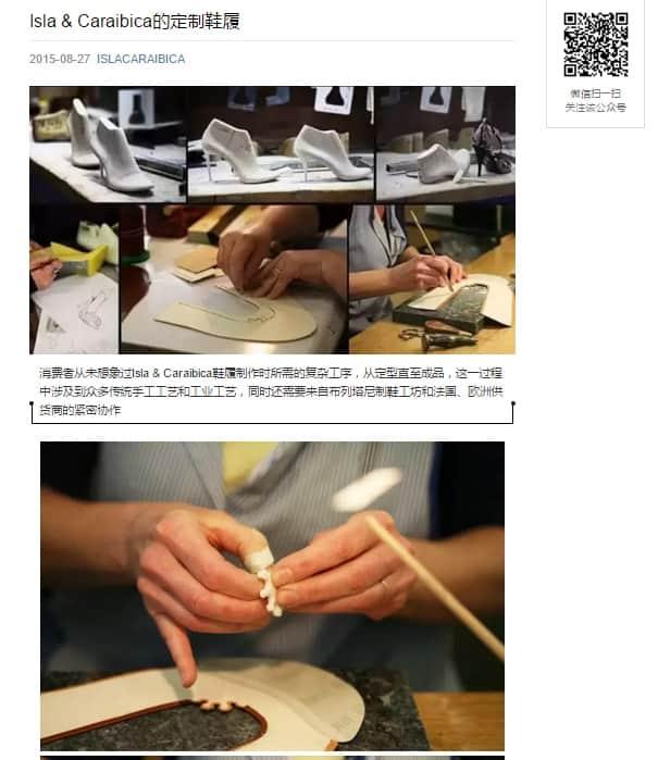 branding China