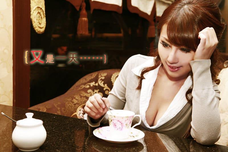 café Chine