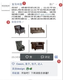 Marvelous Itu0027s Because You Have So Many Information Gathering In Just One Post. The  First Point To Notice Is The Name Of The Furniture Brand On ...