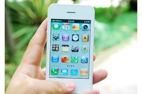 Mobile application China