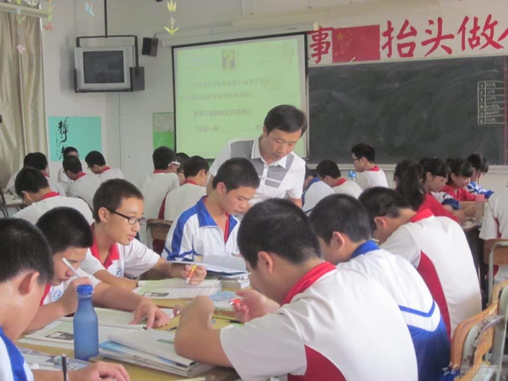 Class chinese kids2
