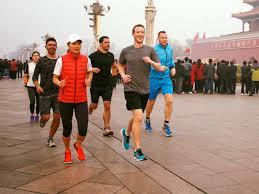 Mark Zuckerberg sur place tienanmen