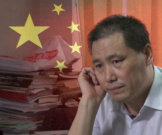 Pu_Zhiqiang_modif540