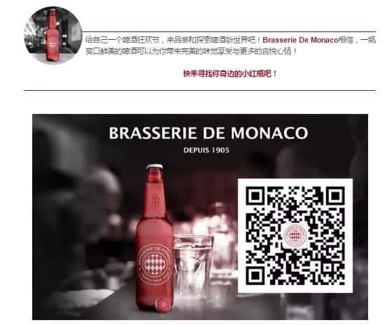 monaco-beer