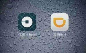 didi and uber