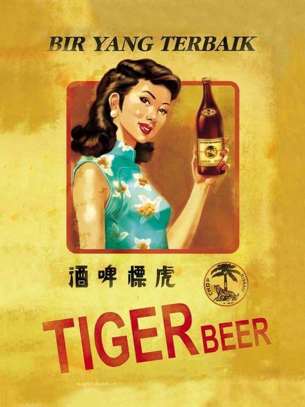 Vintage Ads Poster Tiger Beer
