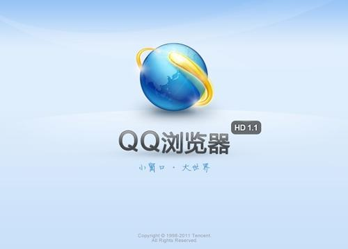qq browser top app china