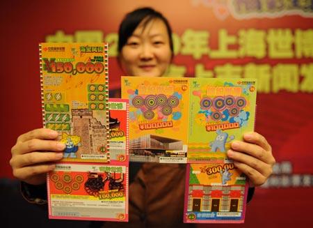 china-lottery