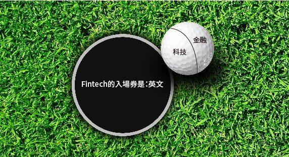 fintech China