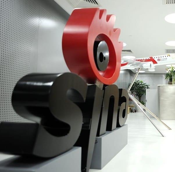 Sina forex