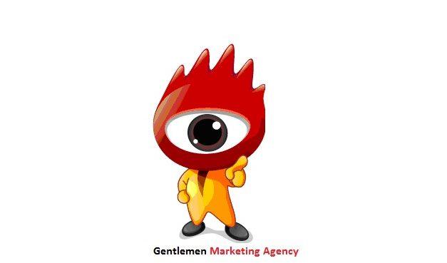 Weibo Advertising & Marketing