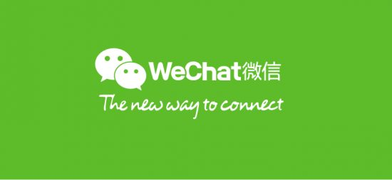 Discover The Wechat Empire in China